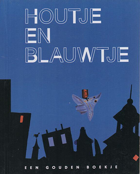 Houtje en Blauwtje (2014)